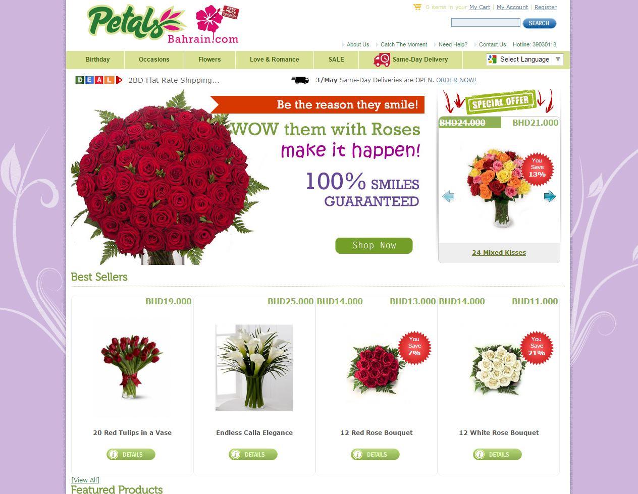 PetalsBahrain.com - BHR